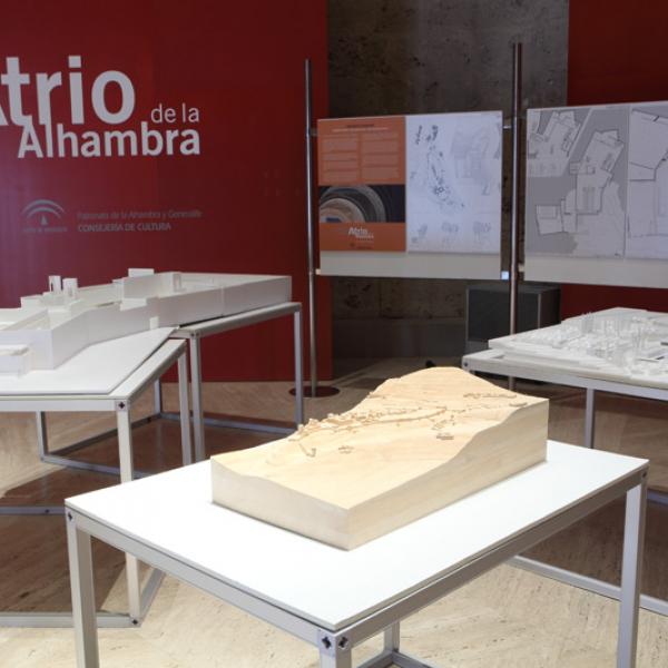 Atrio de la Alhambra 1