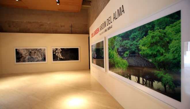 Jardín del alma. Alhambra