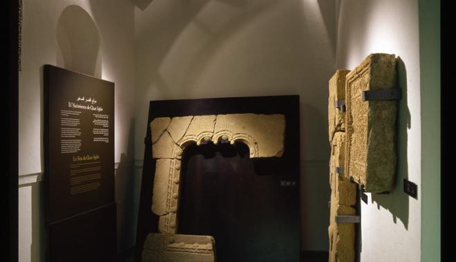 Museo Arqueológico y Etnográfico de la Kasbah Tánger 3