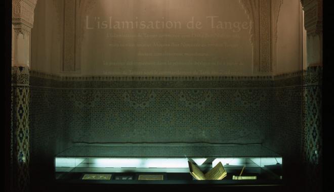 Museo Arqueológico y Etnográfico de la Kasbah Tánger 4