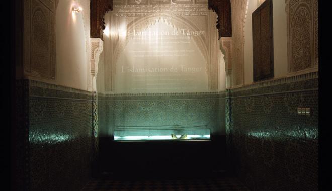 Museo Arqueológico y Etnográfico de la Kasbah Tánger 5